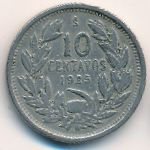 Чили, 10 сентаво (1925 г.)