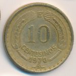 Чили, 10 сентесимо (1970 г.)