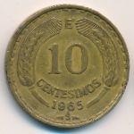 Чили, 10 сентесимо (1965 г.)