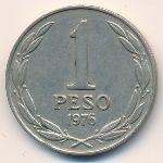 Чили, 1 песо (1976 г.)