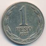 Чили, 1 песо (1977 г.)