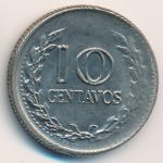 Колумбия, 10 сентаво (1969 г.)