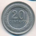 Колумбия, 20 сентаво (1967–1969 г.)