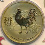 Австралия, 50 центов (2005 г.)