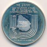 Уругвай, 2000 новых песо (1984 г.)