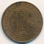 Французский Индокитай, 1 цент (1889 г.)