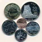 Индейская резервация Эвиапайп, Набор монет (2014 г.)