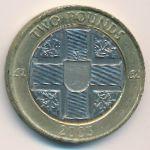 Гернси, 2 фунта (2003 г.)