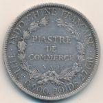 Французский Индокитай, 1 пиастр (1901 г.)