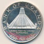 Уганда, 10 шиллингов (1969 г.)