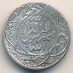 Йемен, 1/4 риала (1947 г.)
