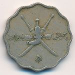 Muscat and Oman, 5 baisa, 1946