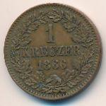 Баден, 1 крейцер (1866 г.)