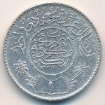 Саудовская Аравия, 1 риал (1947–1950 г.)