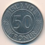 Исландия, 50 крон (1978 г.)