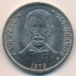 Доминиканская республика, 1 песо (1979 г.)