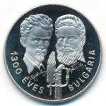 Венгрия, 100 форинтов (1981 г.)