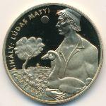 Венгрия, 200 форинтов (2001 г.)