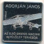 Венгрия, 1000 форинтов (2007 г.)