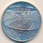 Венгрия, 500 форинтов (1986 г.)