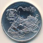 Венгрия, 500 форинтов (1994 г.)