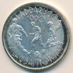 Венгрия, 500 форинтов (1988 г.)
