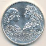 Венгрия, 500 форинтов (1990 г.)