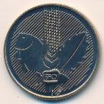 Венгрия, 20 форинтов (1985 г.)