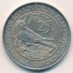 Венгрия, 50 форинтов (1988 г.)
