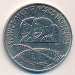 Венгрия, 100 форинтов (1980 г.)