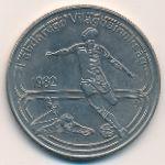 Венгрия, 100 форинтов (1982 г.)
