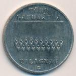 Венгрия, 100 форинтов (1983 г.)