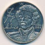 Венгрия, 100 форинтов (1990 г.)