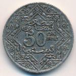 Марокко, 50 сентим (1921 г.)