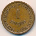 Ангола, 1 эскудо (1974 г.)