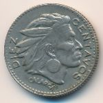 Колумбия, 10 сентаво (1954 г.)