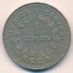 Коста-Рика, 1 колон (1976 г.)