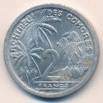 Коморские острова, 2 франка (1964 г.)