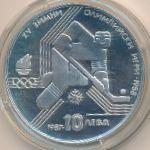 Болгария, 10 левов (1987 г.)