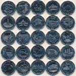Шри-Ланка, Набор монет (2013 г.)