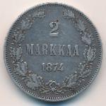 Финляндия, 2 марки (1874 г.)