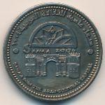 Йемен, 500 риалов (2004 г.)