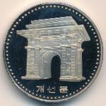 Северная Корея, 5 вон (1987 г.)
