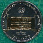 Гайана, 1000 долларов (2005 г.)