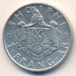 Албания, 1 франг ар (1935 г.)