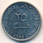 ОАЭ, 25 филсов (2005 г.)