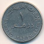 ОАЭ, 1 дирхам (1998 г.)