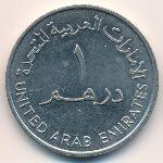 ОАЭ, 1 дирхам (1973–1989 г.)
