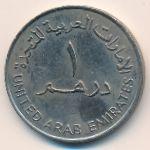 ОАЭ, 1 дирхам (1982 г.)