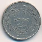 Иордания, 25 филсов (1991 г.)